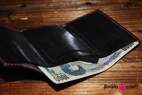 コンパクト三つ折り財布5.jpg