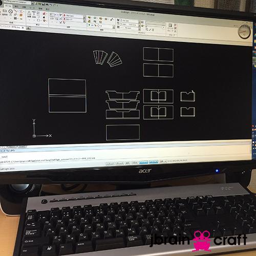 革型紙1.jpg