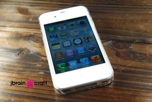 iphone4s2.jpg